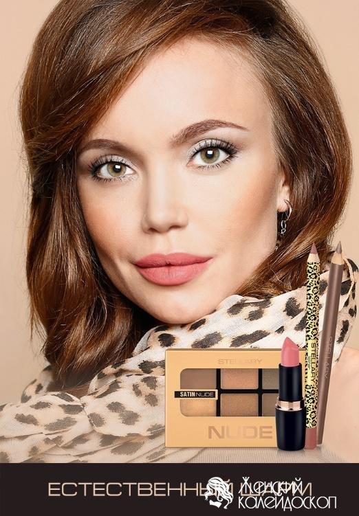 Косметика нова где купить косметика для косметологов купить в москве