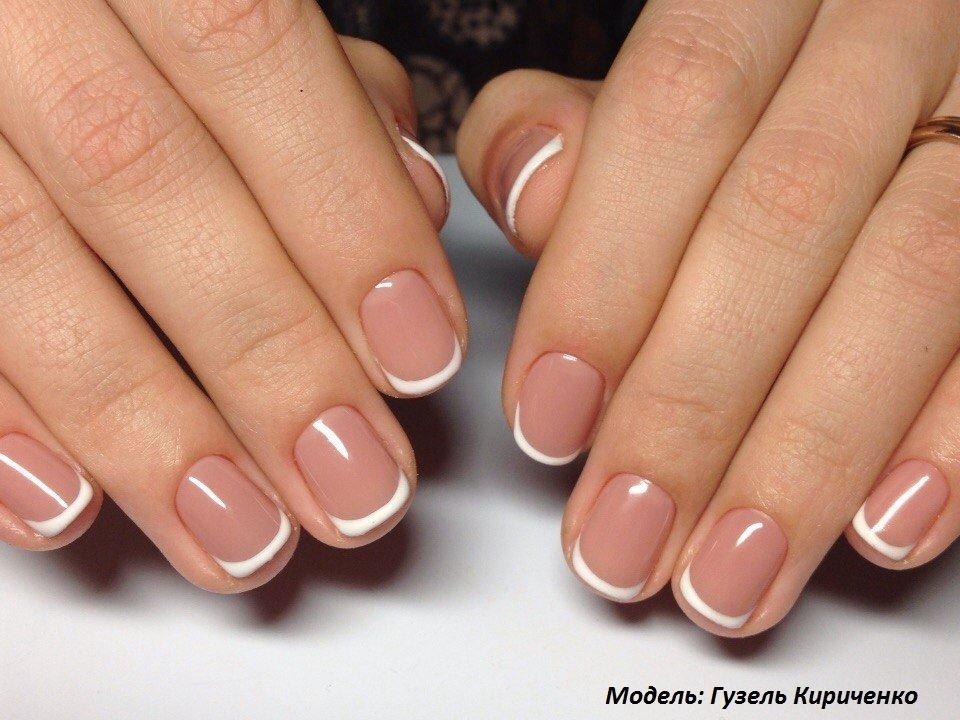 картинки французского маникюра на коротких ногтях считают себя