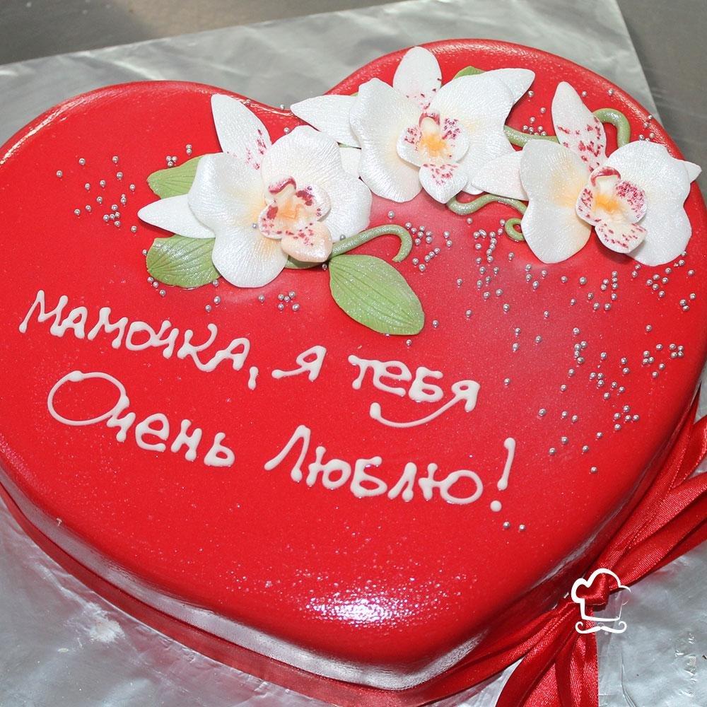 Картинки на торт маме