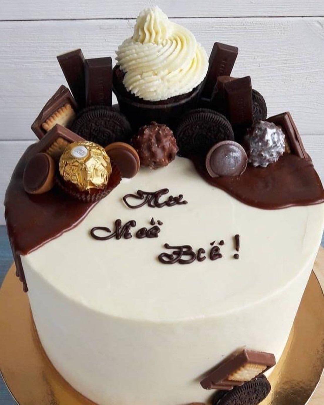 дизайн торта на день рождения мужу фото всегда дарит то