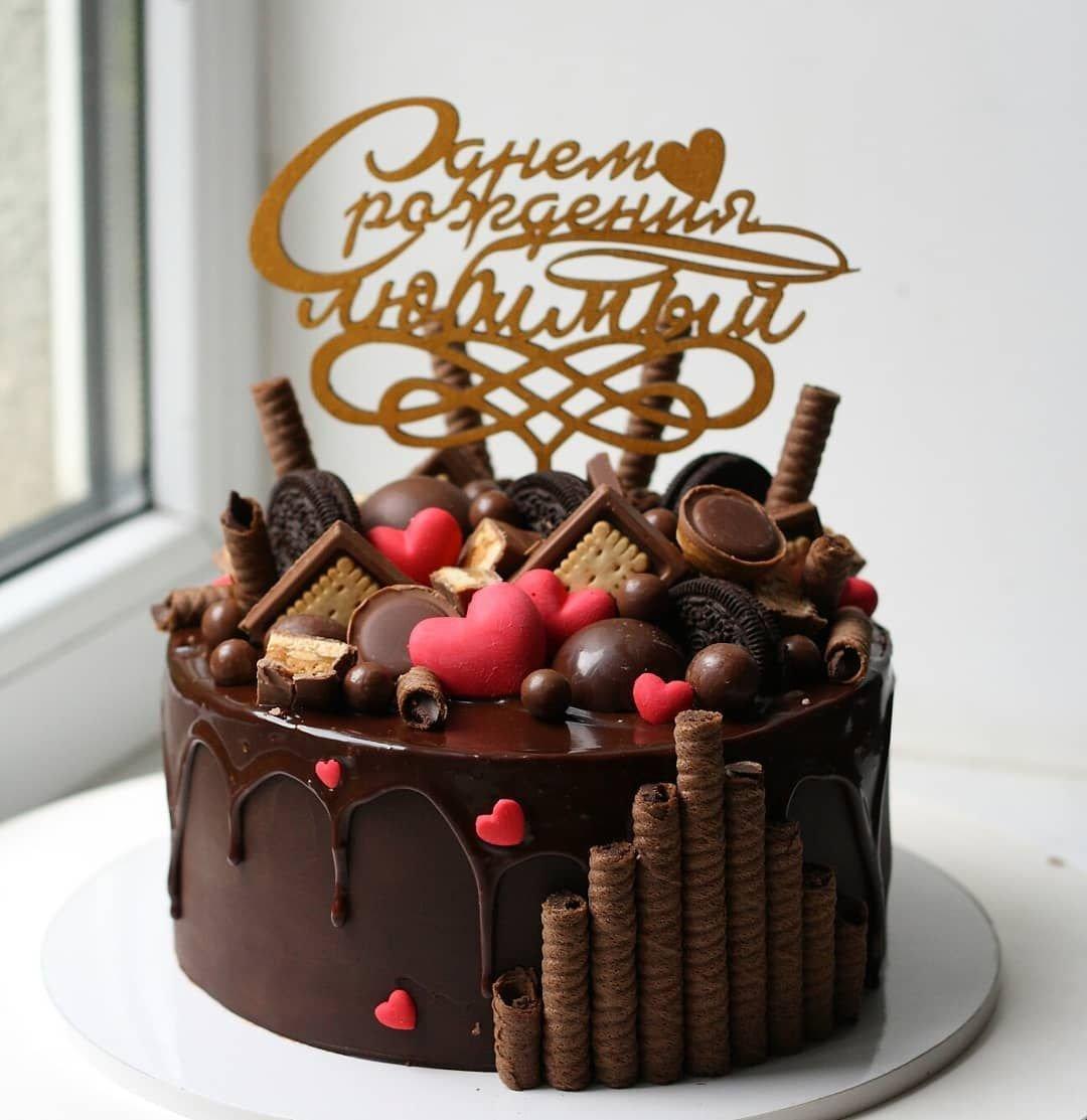 Пожелания с днем рождения диане одна
