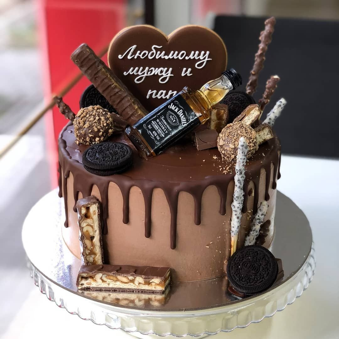 Картинка на торт на день рождения мужу