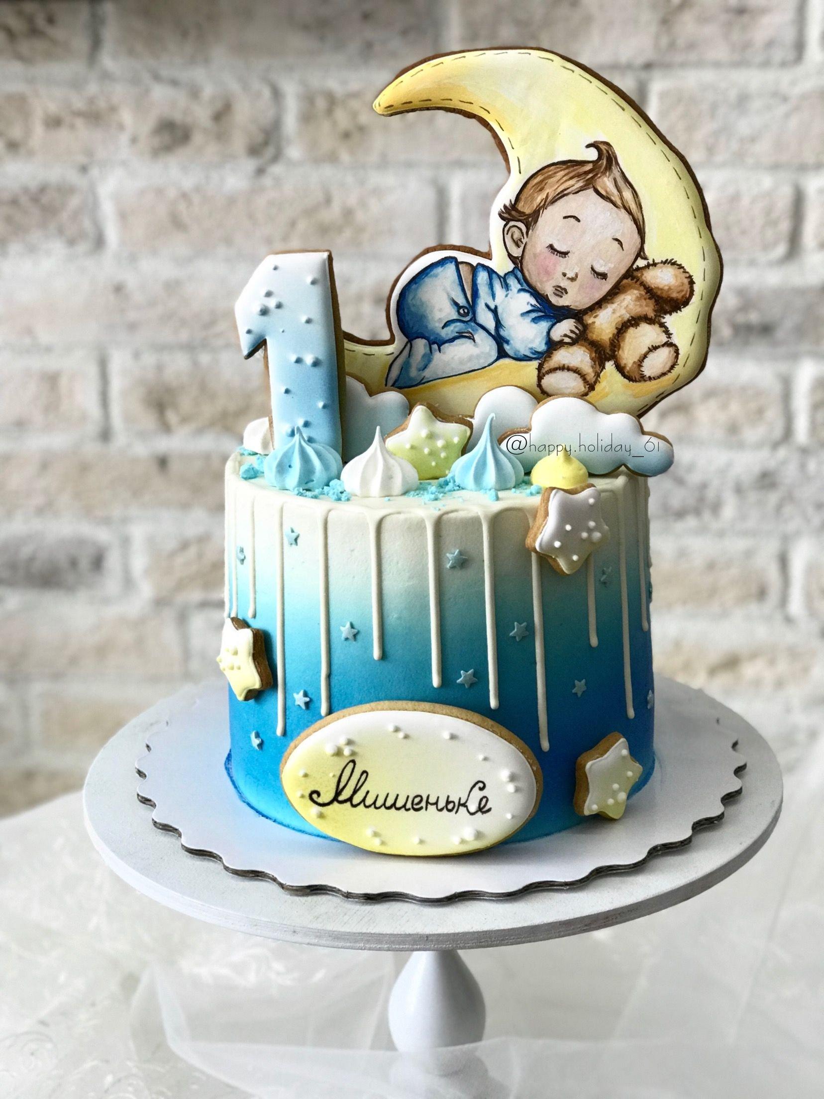 Гифки с рождением сына поздравления выполняем