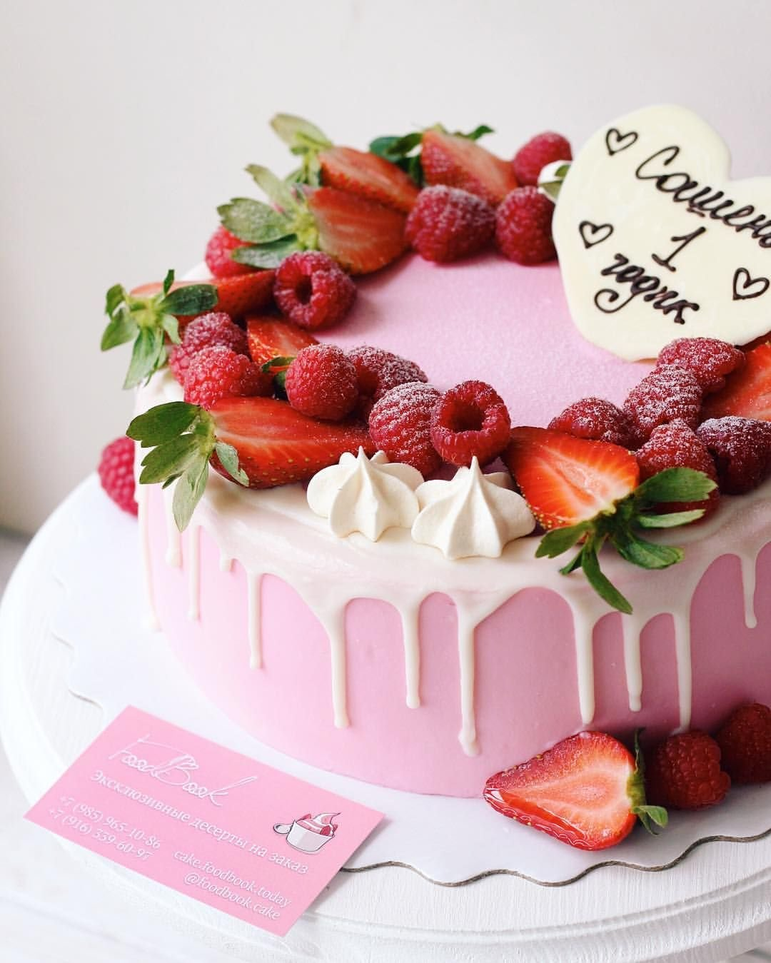 смешные, ласковые торты на заказ фото с днем рождения идеи для
