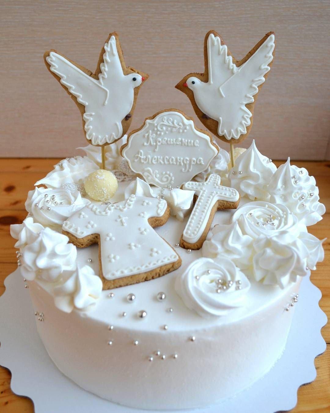 уголки рта фото как украсить торт на крещение ароматные