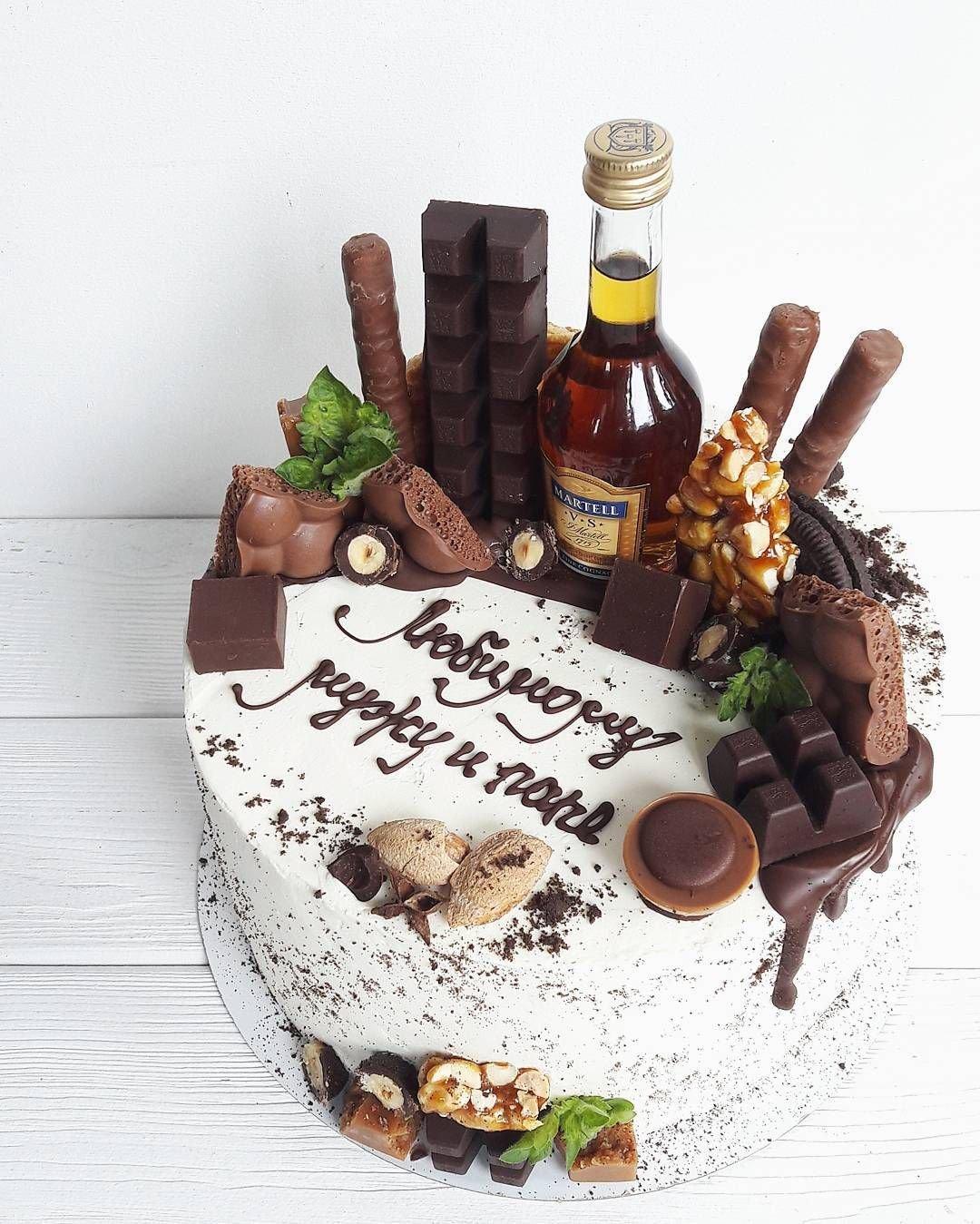 торт фото с днем рождения взрослому мужчине