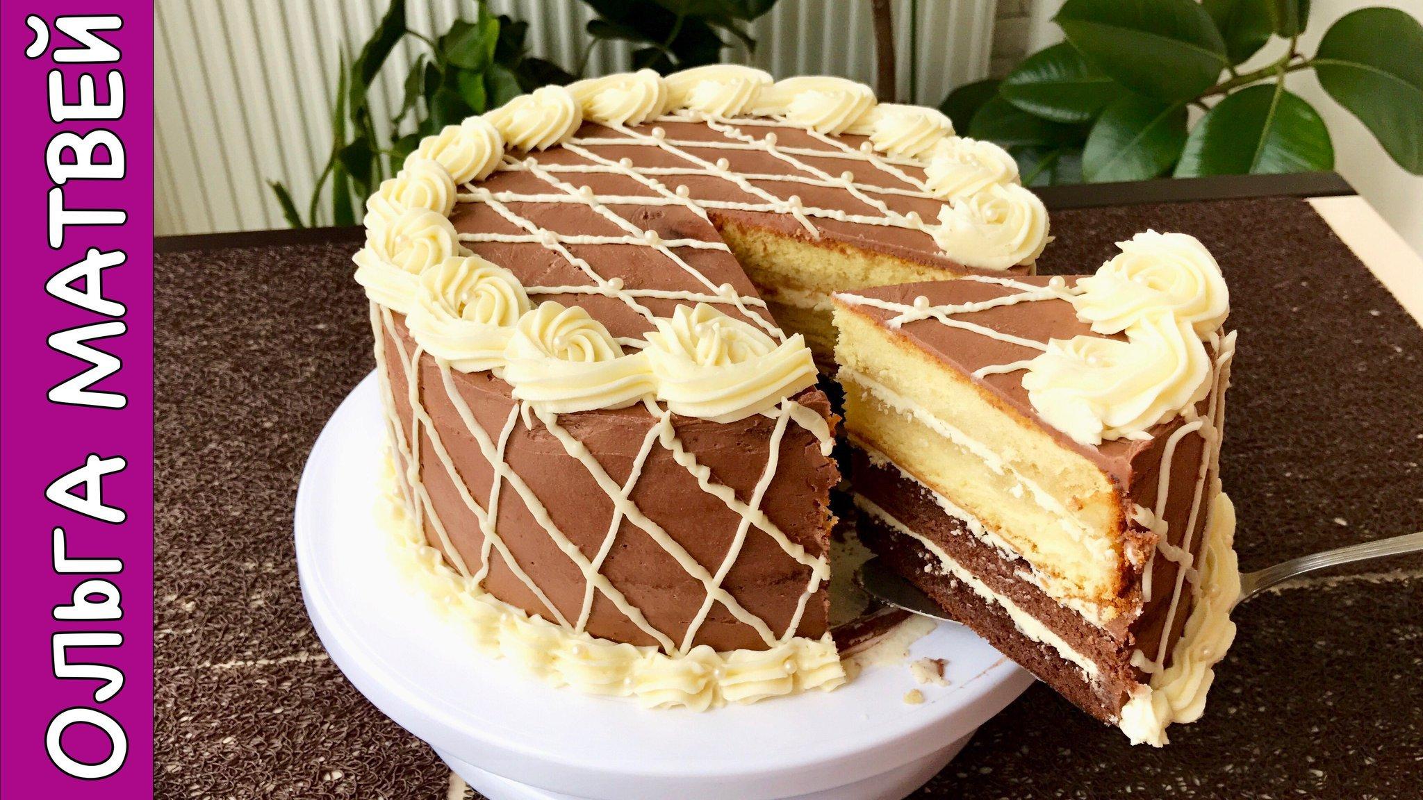Торт золотой ключик рецепт с фото пошагово