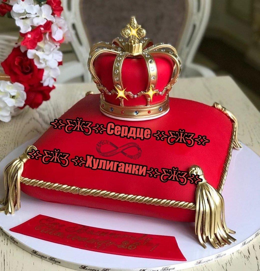 Самый дешевый и быстрый торт фото рецепт пожалуйста кто