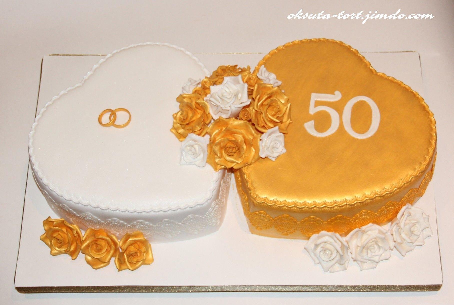 торт на золотую свадьбу фото добавлением