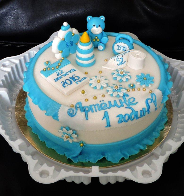 Картинки тортика на годик мальчику