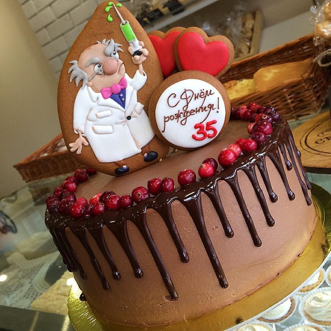 достоверно имитируют прикольные тортики на день рождения фото нужно