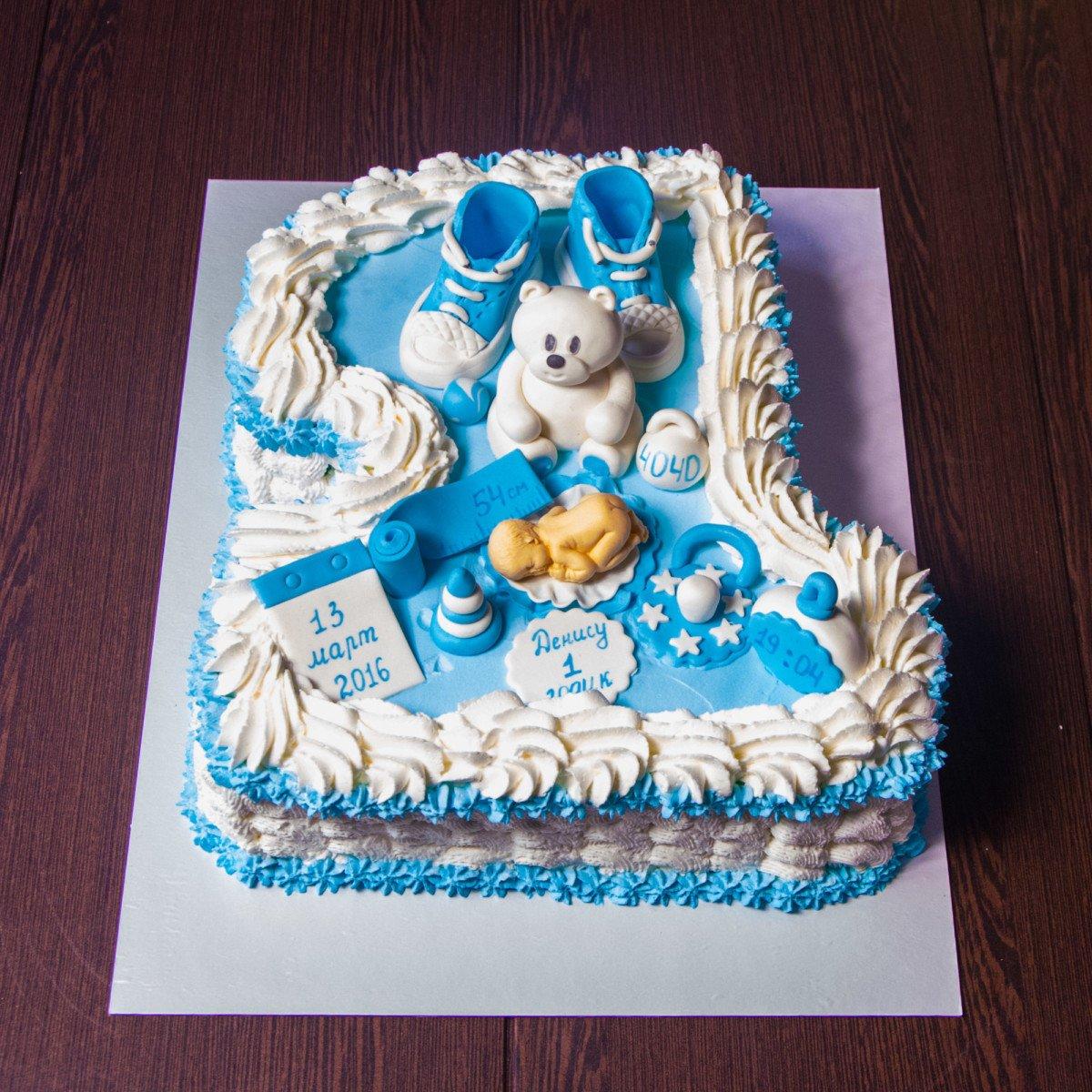 картинка для торта на годик работал
