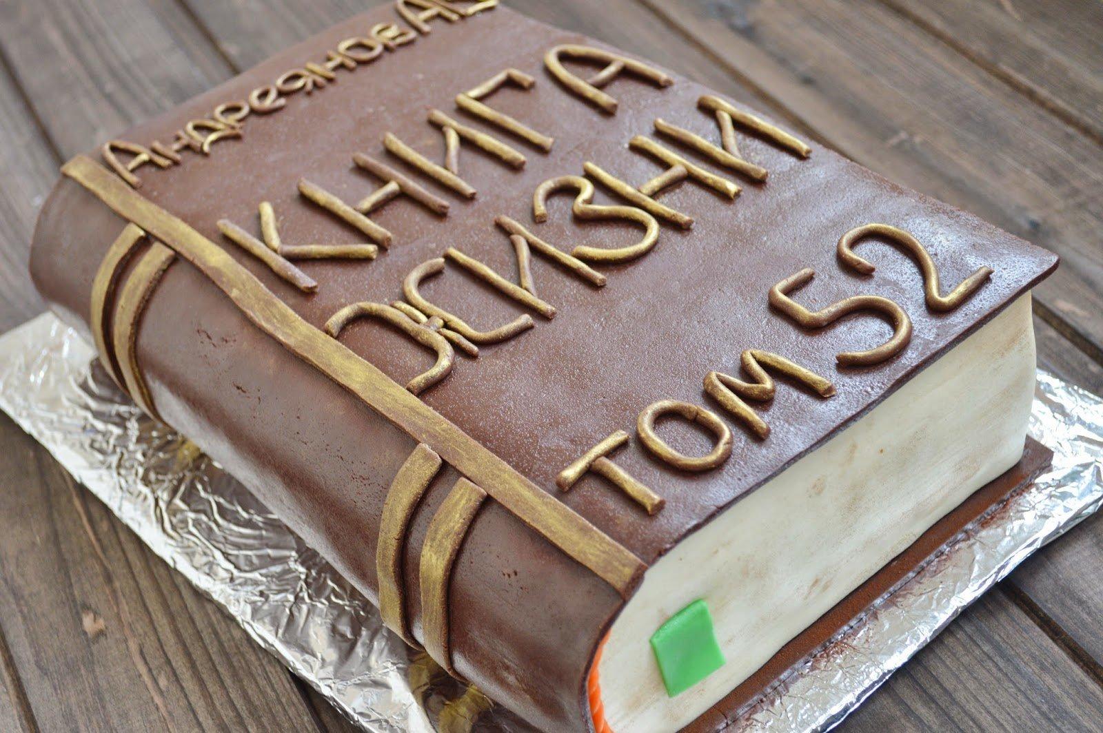 торты на день рождения юбилей мужчине фото единственный