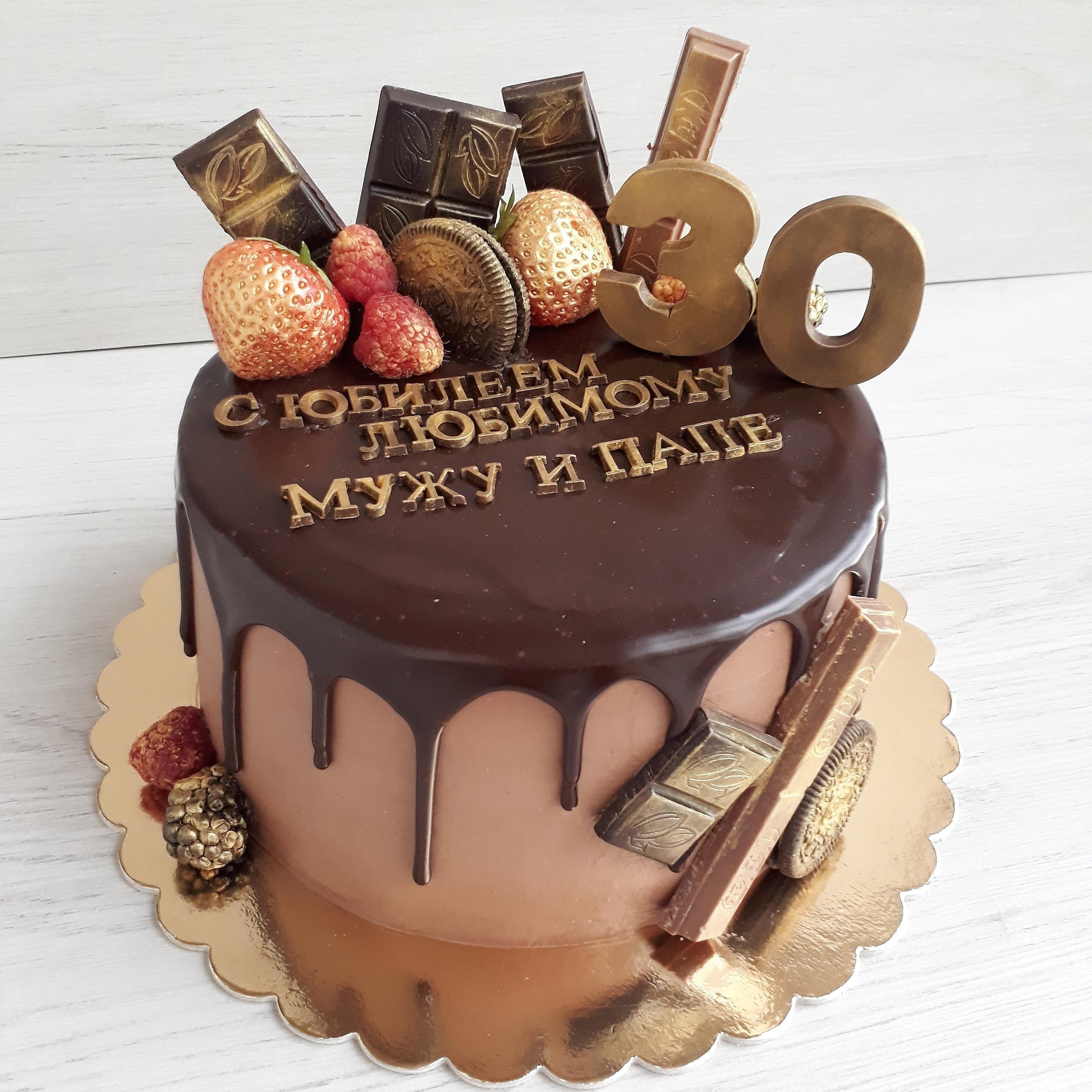Торт с днем рождения для мужчины фото