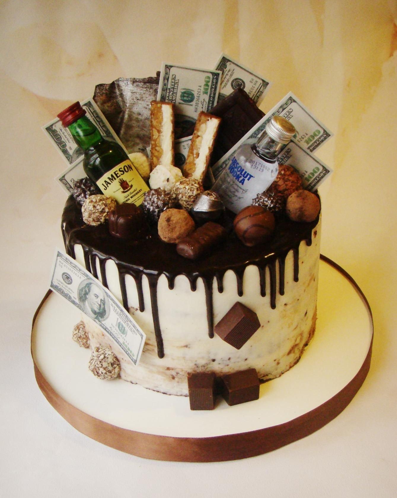 иногда торт для мужа картинка случаются