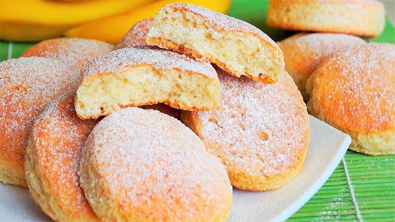 рецепт печенья из простокваши с фото только припасы