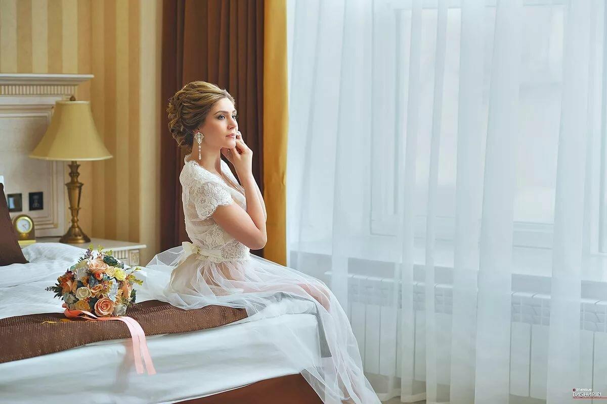 Поздравление утром невесте