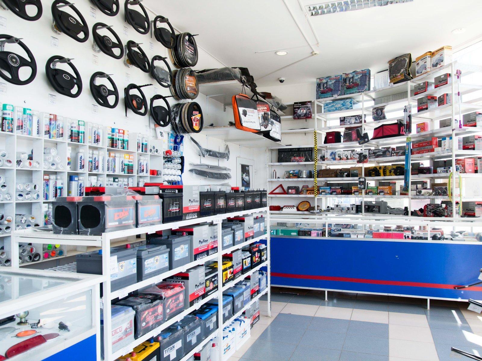 Магазин Для Автомобилей Рядом Со Мной