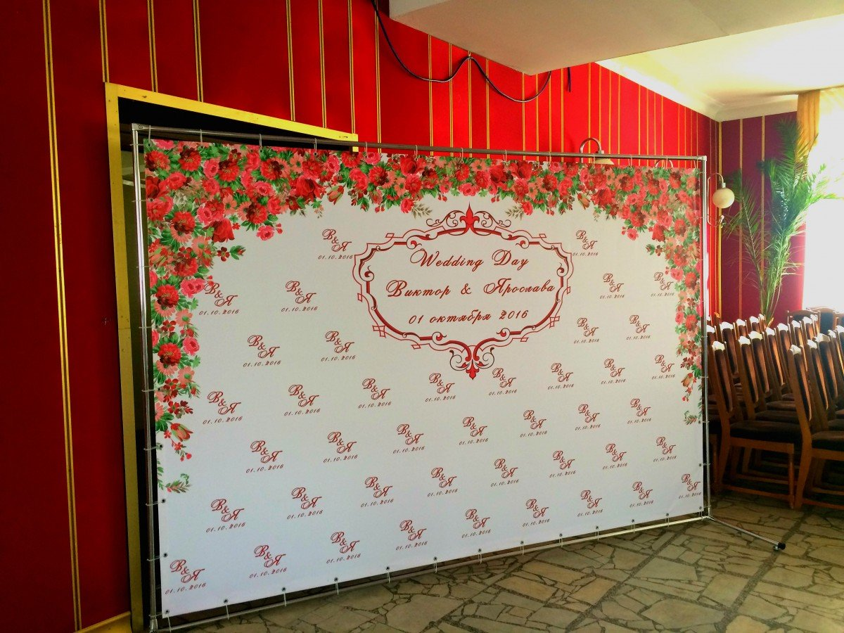 баннер на свадьбу фото в москве проведения всех