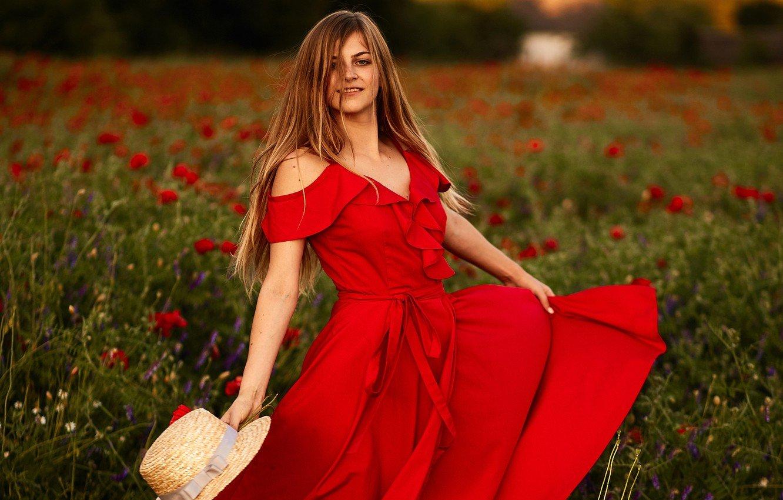 Красное Платье Русым