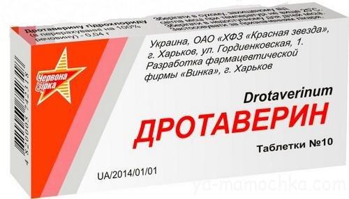Дротаверин при беременности при головной боли