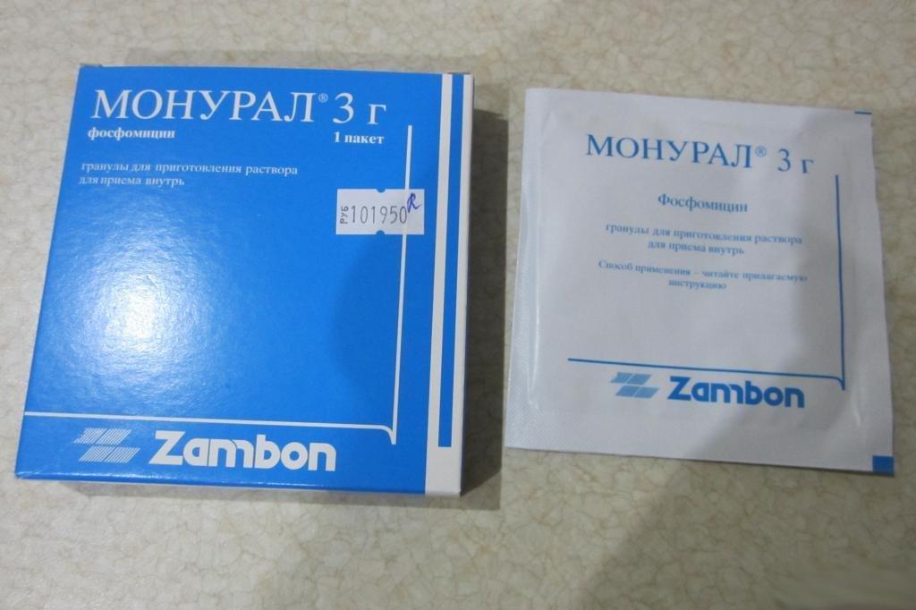 Фосфомицин при беременности 1 триместр