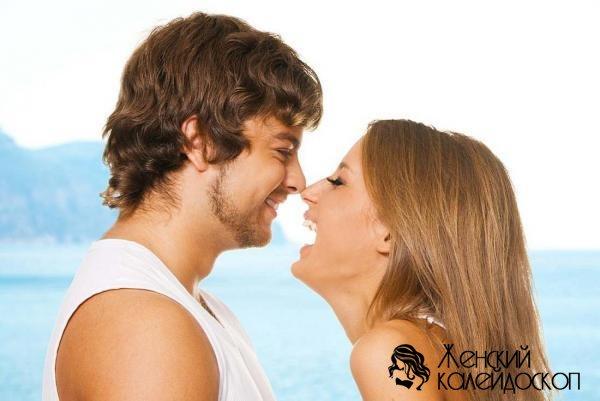 Как выразить свою любовь к мужчине