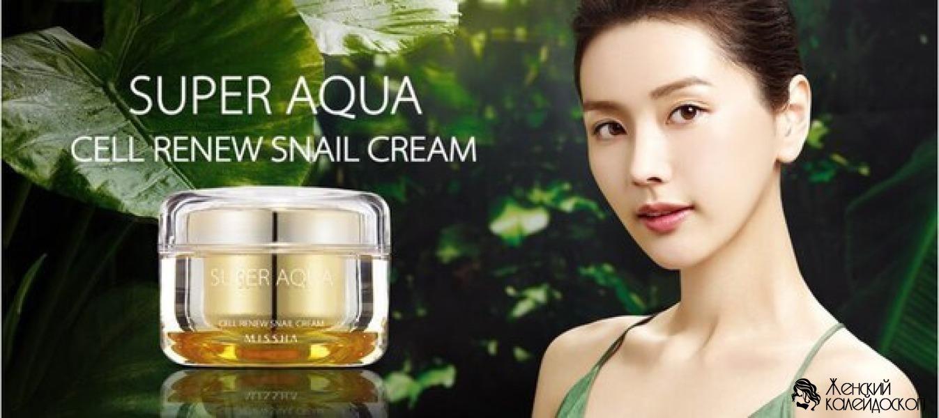 Корейский сайт продажи косметики
