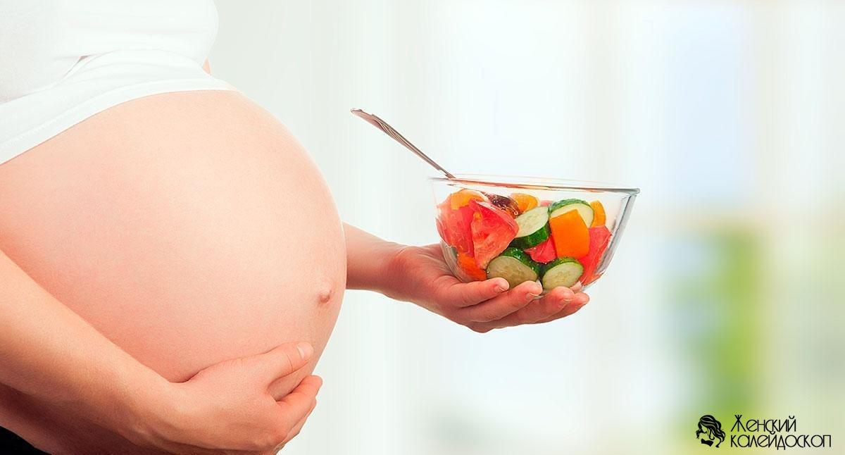 Беременность по дням развитие плода и ощущения женщины