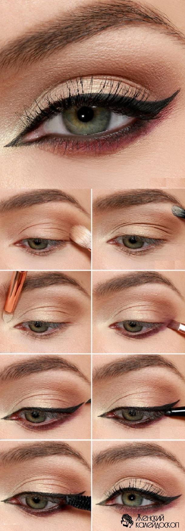 Макияж для каре-зеленых глаз пошаговое фото в домашних условиях