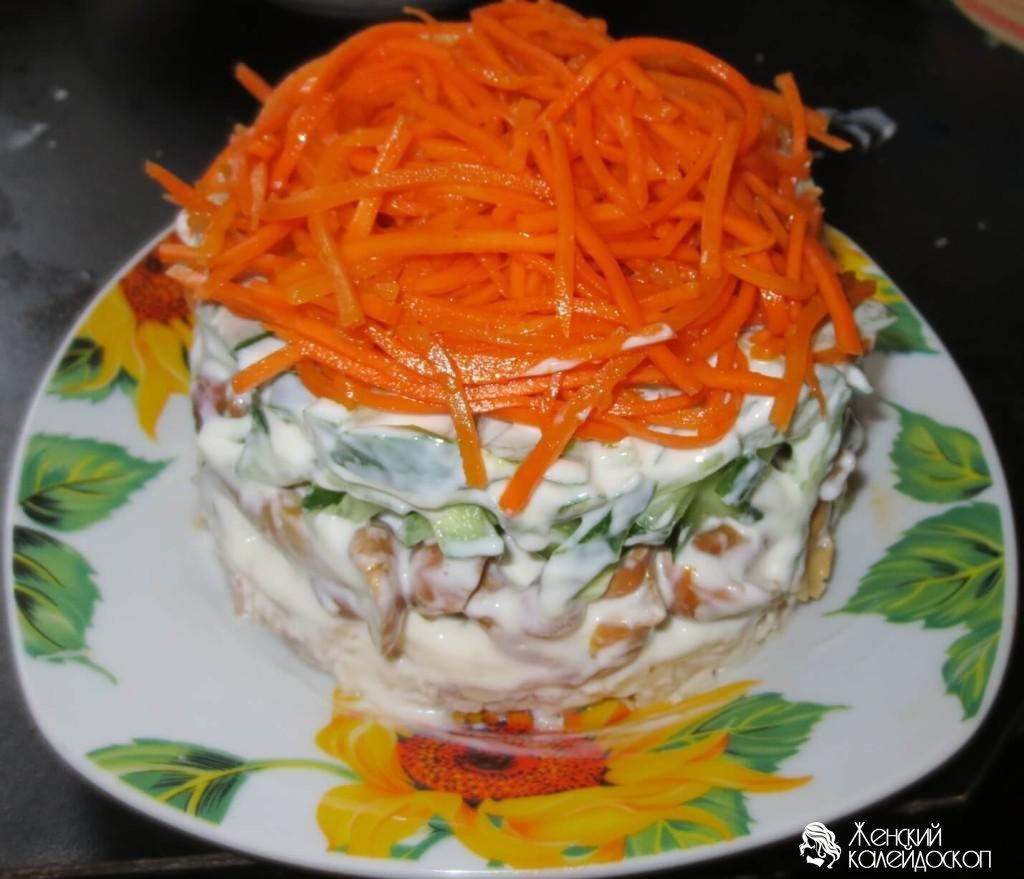 салат с корейской морковкой и грибами курицей