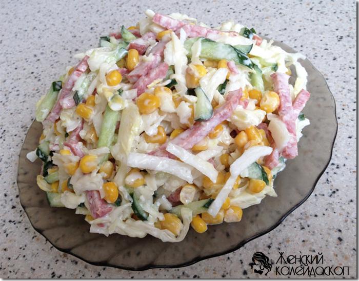 рецепт салата с фасолью и колбасой и огурцом
