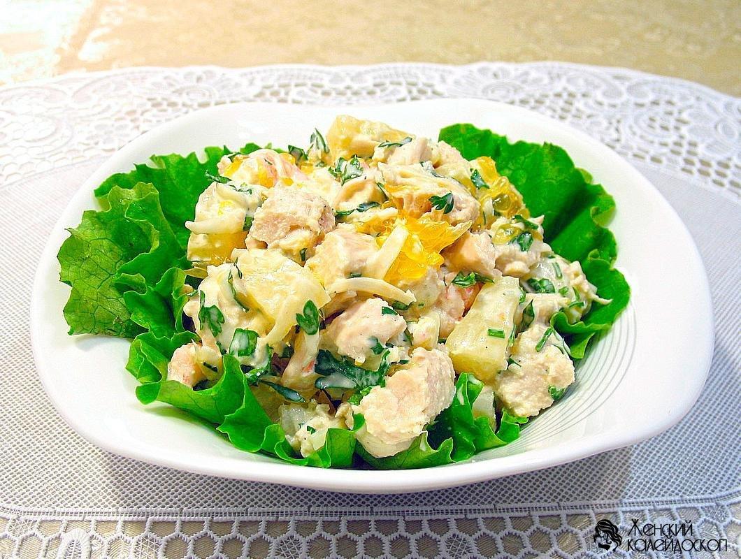 Салат с копченым сыром и ананасами