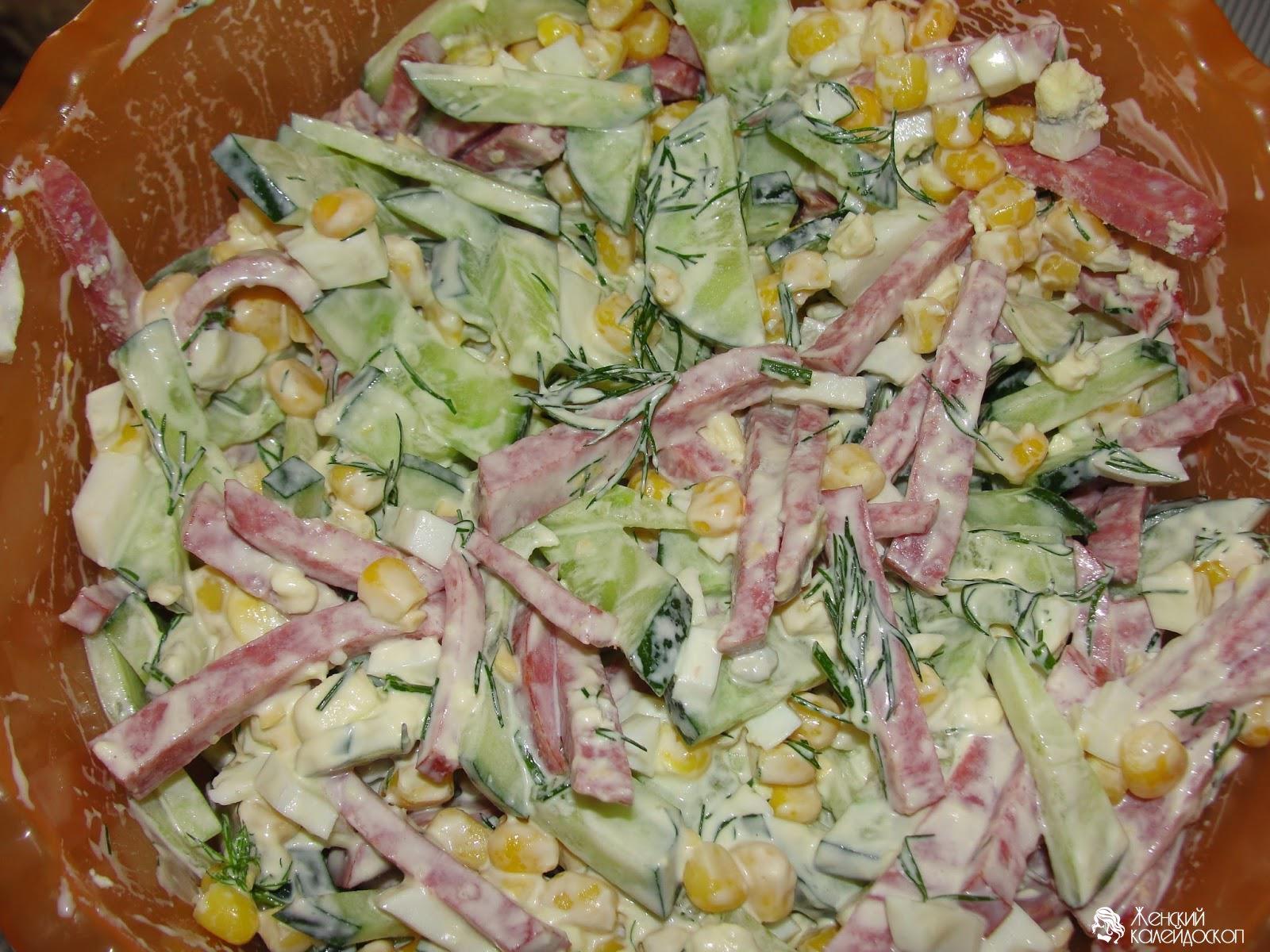 Закатки салат помидоры с рисом