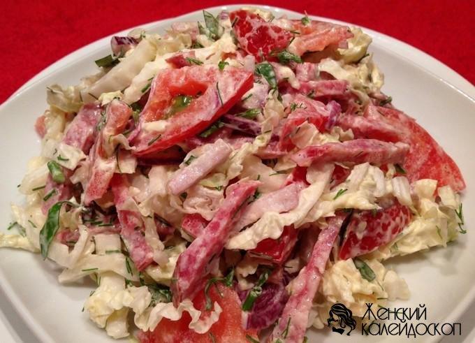 Салат с колбасой и