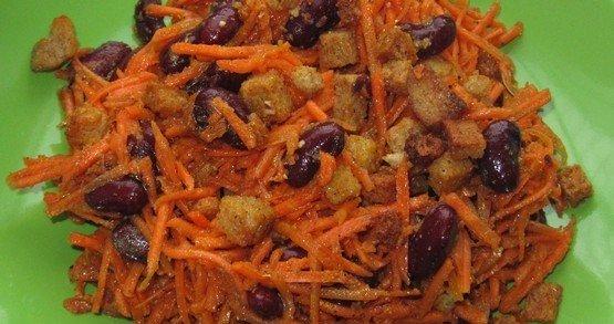 Рецепт салата фасоль с сухариками и морковью