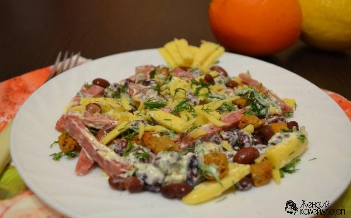 Салат из кириешек с фасолью с сыром