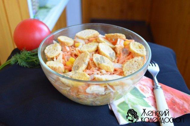 Карусель салат рецепт с курицей фото