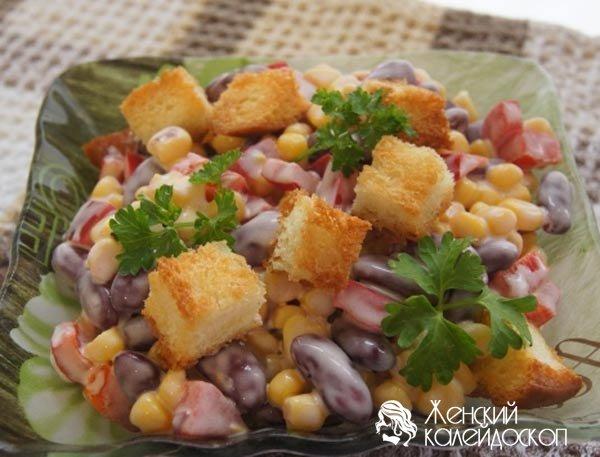 салат с сухариками и фасолью рецепт простой рецепт
