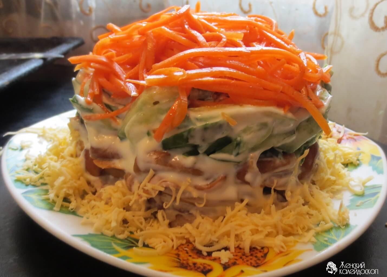 рецепт салата из моркови и грибов
