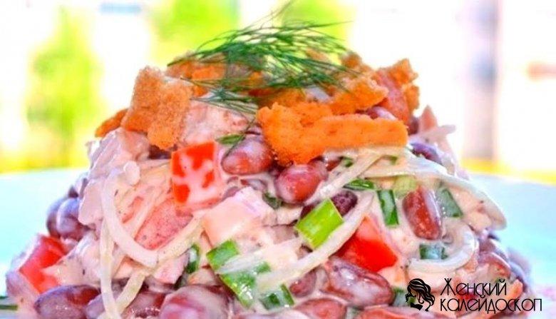 рецепт салата из фасоли сухариков