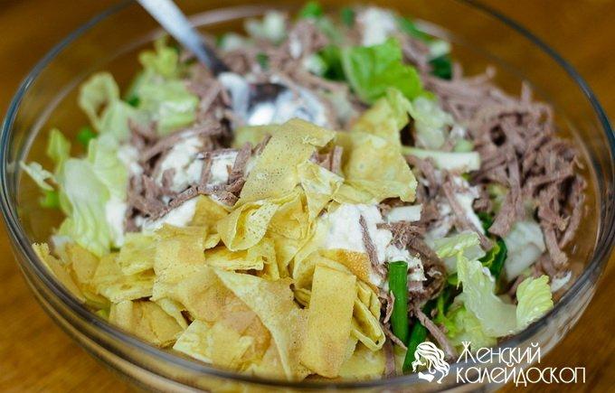 салат из отварной говядины рецепт с фото